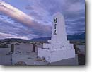 Stock photo. Caption: Monument at cemetery Manzanar National Historic Site Owens Valley Inyo County,  California -- Keywords: united states america monuments japanese internment sites historical camp camps world war atrocity inhuman inhumanity landmark injustice